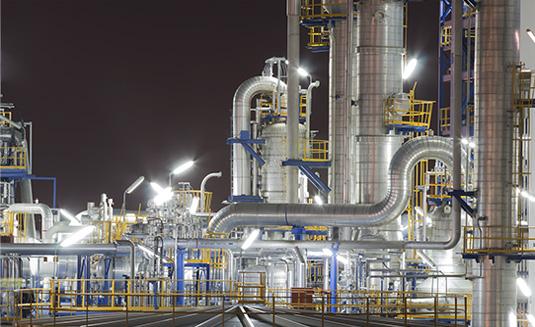 Industry & Energy